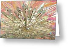 Pleiadian Universe Greeting Card