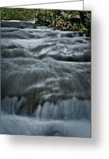 Plitvice Cascades #2 Greeting Card