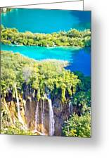 Plitvice Lakes National Park Vertical View Greeting Card