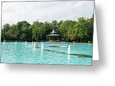 Plovdiv Singing Fountains - Bright Aquamarine Water Dancing Jets And Music Greeting Card
