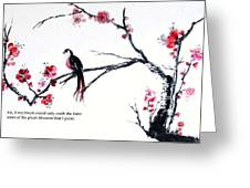 Plum Blossom Bird    Greeting Card