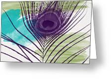Plumage 2-art By Linda Woods Greeting Card