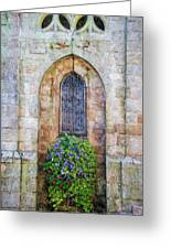 Plumergat, Brittany,france, Parish Church Window Greeting Card