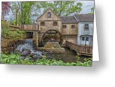 Plymouth Grist Mill Greeting Card
