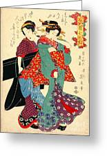 Poet Komachi 1818 Greeting Card