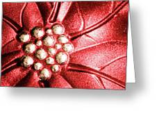 Poinsettia Abstract Greeting Card