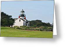Point Pinos Light - Lighthouse On The Golf Course - Pacific Grove Monterey Central Ca Greeting Card by Christine Till