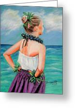 Poipu Hula Greeting Card