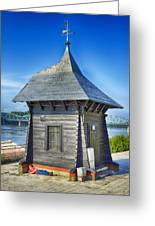 Poland, Torun, Shed On The River. Greeting Card