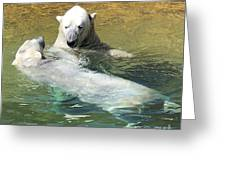 Polar Bears Greeting Card by Laurie Lundquist