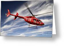 Polar First Helicopter Greeting Card
