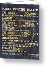 Police Officers Prayer Greeting Card