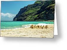 Polihale Aloha Greeting Card