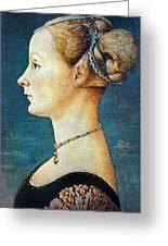 Pollaiuolo: Young Woman Greeting Card