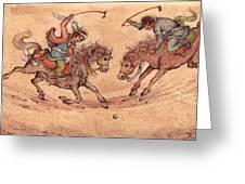 Polo Greeting Card