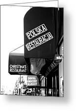 Polska Restauracja Greeting Card