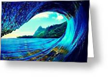 Polu Ka Wai Greeting Card
