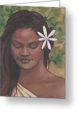 Polynesian Beauty Greeting Card