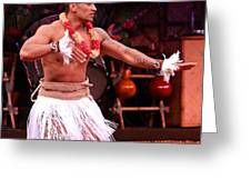 Polynesian Warrior Dancer Greeting Card