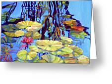 Pond 2 Pond Series Greeting Card