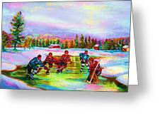 Pond Hockey Blue Skies Greeting Card