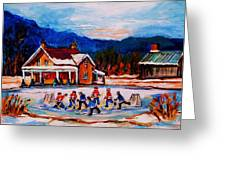 Pond Hockey Greeting Card