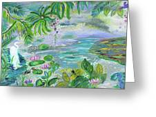 Pond In The Morning Greeting Card