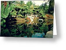 Pond Of Mirrors Greeting Card