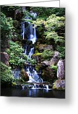 Pond Waterfall Greeting Card