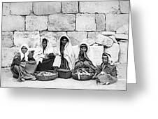 Ponfils 1898 Arab Women Greeting Card