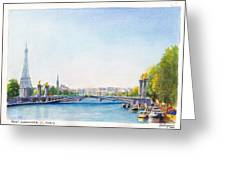 Pont Alexandre IIi Or Alexander The Third Bridge Over The River Seine In Paris France Greeting Card