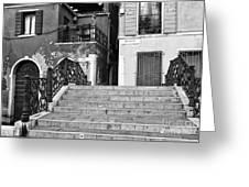 Ponte Giustinian Greeting Card