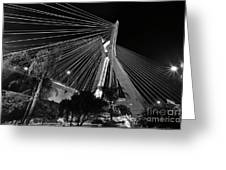 Ponte Octavio Frias De Oliveira At Night - Sao Paulo, Brazil Greeting Card