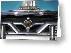 Pontiac Grill Greeting Card