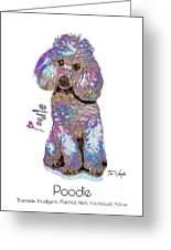 Poodle Pop Art Greeting Card