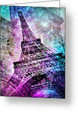 Pop Art Eiffel Tower Greeting Card