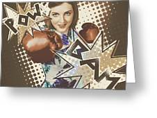 Pop Art Photo Illustration. Cartoon Comic Boxer Greeting Card by Jorgo Photography - Wall Art Gallery