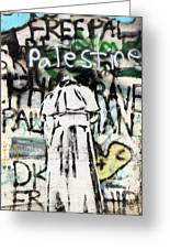 Pope Free Palestine Greeting Card