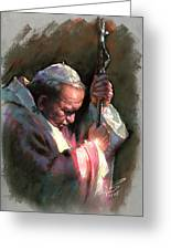 Pope John Paul II Greeting Card