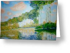 Poplars On The Epte Claude Monet Greeting Card