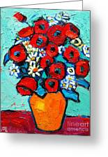 Poppies And Daisies Bouquet Greeting Card