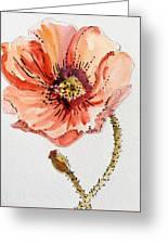 Poppy #2 Greeting Card