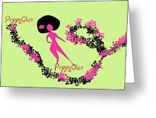 Poppy Chic Dance Greeting Card