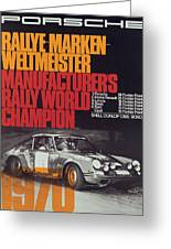 Porsche 1970 Rally World Champion Greeting Card