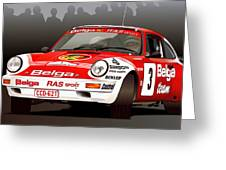 Porsche 911 Rally Illustration Greeting Card