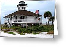 Port Charlotte Harbor Lighthouse Greeting Card