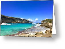 Porte D Enfer, Guadeloupe Greeting Card