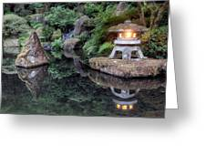 Portland Japanese Garden At Twilight Greeting Card