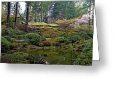 Portland Japanese Garden By The Lake Greeting Card