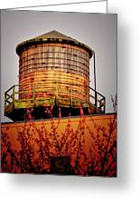 Portland Water Tower IIi Greeting Card